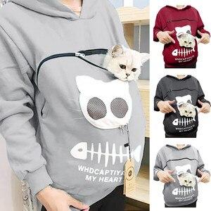 Переноска для домашних животных, толстые рубашки, держатель для котят и щенков, дышащая Рождественская Толстовка с капюшоном для детей, Жен...