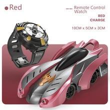 2,4G креативный Радиоуправляемый автомобиль, гоночный автомобиль, игрушки, поднимающийся потолок, поднимается по стене, пульт дистанционног...