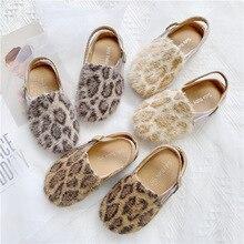 Кожаная обувь для девочек; обувь принцессы с мягкой подошвой; Новинка осени года; детская обувь с леопардовым принтом; домашние тапочки для малышей