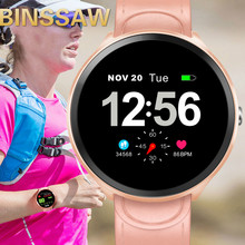 BINSSAW Women Smart Watch Men Smartwatch Heart Rate Monitor Blood Pressure Fitness Tracker  Sport Smart Clock Watch IOS Android