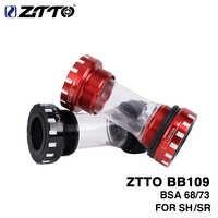 ZTTO BB109 Горный Дорожный велосипед резьба керамический велосипед внешний подшипник Нижние Винты-держатели для частей 24 мм BB 22 мм GXP коленчатый...