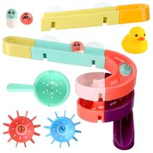 Zabawki do kąpieli dla niemowląt przyssawka marmur Race orbity Track Kids wanna do łazienki zagraj w wodne zabawki gry prysznicowe narzędzia basenowe tanie tanio CN (pochodzenie) Z tworzywa sztucznego Swimming Pool Tools Waterwheel koła typu dabbling zabawki Unisex 13-24 miesięcy