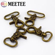20/25/32/38mm Bronze Metal Buckles For Bag Handbag Strap Clasps Lobster Purse Adjusted Swivel Trigger Snap Hooks DIY Accessories