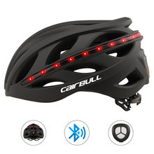 Cairbull SMARTRACE route VTT casque d'équitation intelligent avertissement direction sans fil Reomte Smart LED bande lumières clignotants(China)