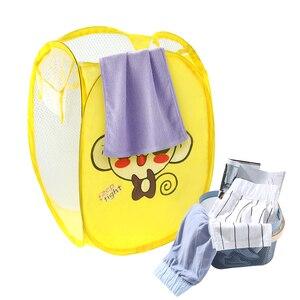 Image 4 - 1 pièces panier à linge dessin animé tri panier pliant vêtements stockage panier enfants enfants jouets stockage organisateur maison stockage