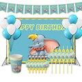 Дамбо на день рождения вечерние украшения нижнее белье с рисунком из мультфильма трусы игрушка тема поставляет баннер чашки соломинки для ...
