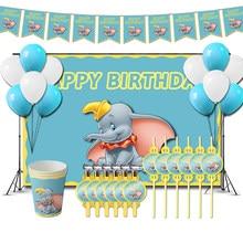 Dumbo festa de aniversário decorações dos desenhos animados crianças brinquedo tema supplys banner copos canudos para crianças