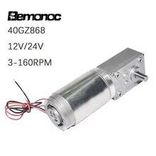 Bemonoc 12 В 24 постоянного тока червь редуктор двигателя мощный