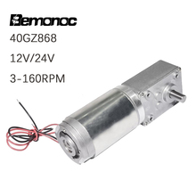 Bemonoc 12V 24V DC Worm Gear Motor Reducer Powerful High Torque 868 Electric Motor with Self-locking Function For Door Robot DIY gw31ct 2 2rpm dc 12v 400n cm worm gear reducer motor eletric dual shaft diy high torque wholesale retail free shipping
