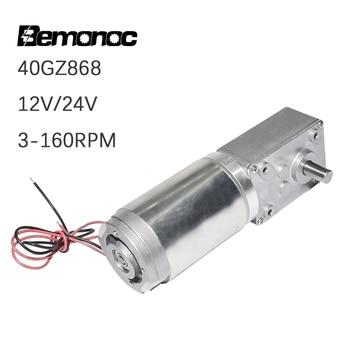 цена на Bemonoc 12V 24V DC Worm Gear Motor Reducer Powerful High Torque 868 Electric Motor with Self-locking Function For Door Robot DIY