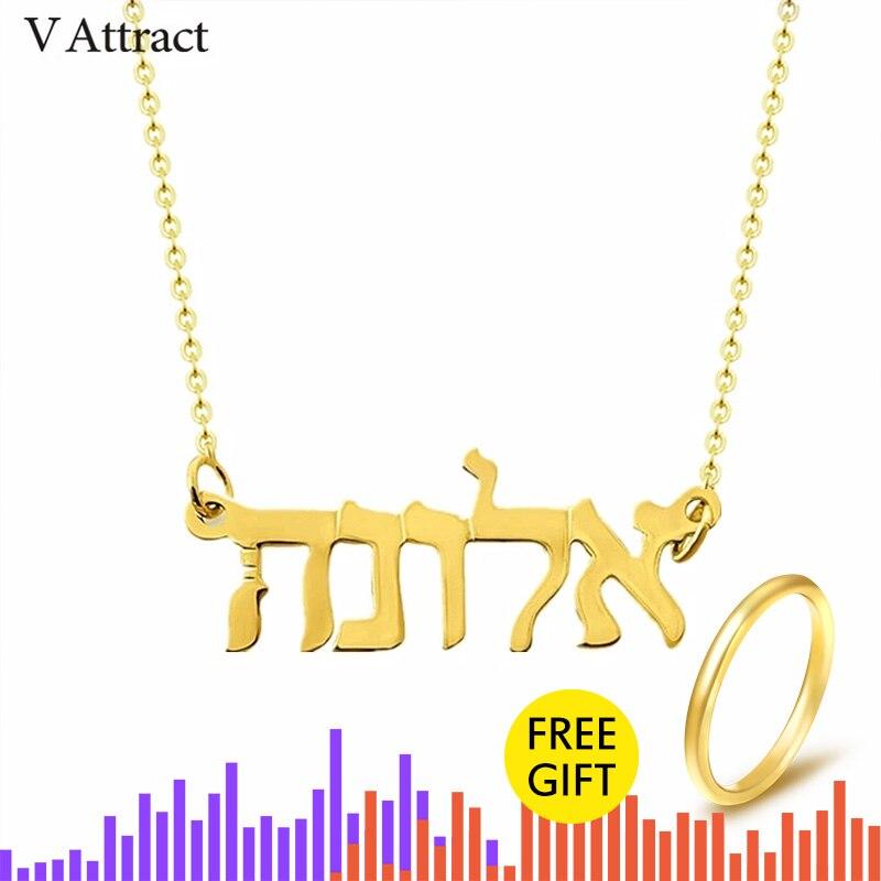 V atrair inspiração nome hebraico colar personalizado jóias judaicas para ela savtush assinatura longa corrente colar collier femme