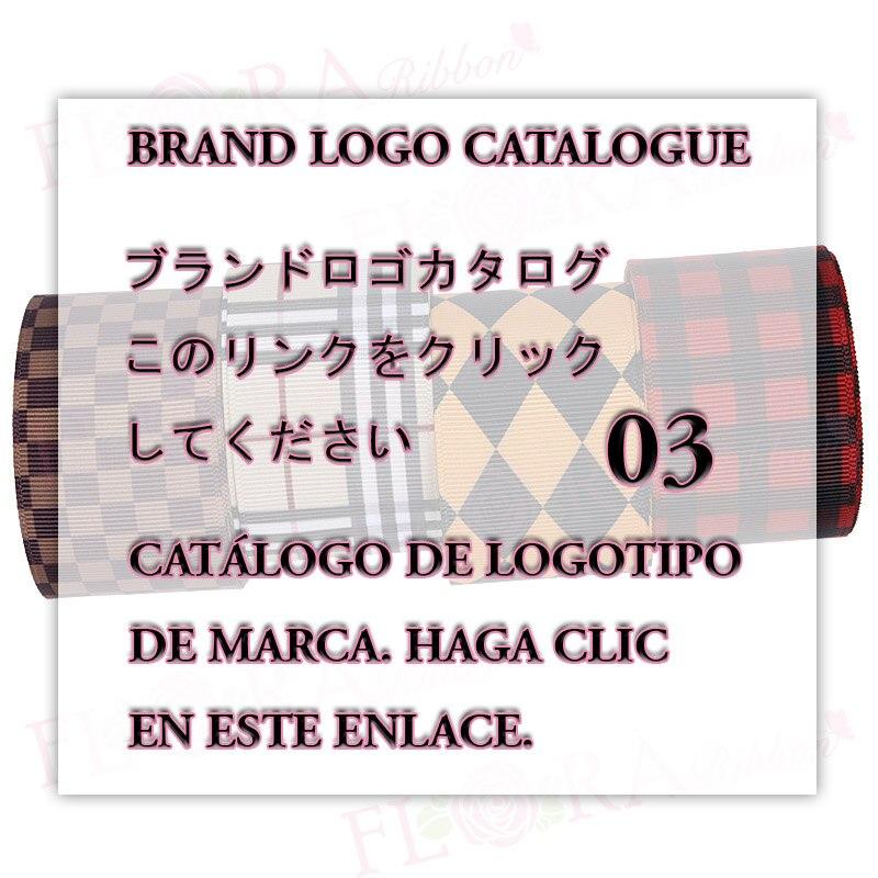 Wholesale Price 16-75MM Logo Printed Perfume Ribbon, 5/8