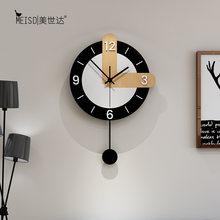 Большие короткие swingable настенные часы маятниковые Современный