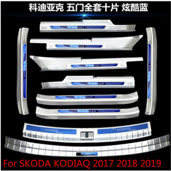 High quality stainless steel Rear bumper Protector Sill, Scuff Plate / Door Sill,For SKODA KODIAQ 2017 2018 2019, car styling