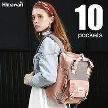 Модный женский рюкзак водонепроницаемая Женская дорожная сумка