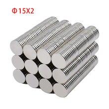 Неодимовый магнит 15x1 мм/15x2 мм  небольшой круглый лист магнитные