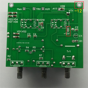 Image 3 - تفكيك ثنائي الفينيل متعدد الكلور مع مكونات لتقوم بها بنفسك مجموعة تجميع من QRM مزيل X Phase (1 30 MHz) HF العصابات