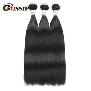 Image 2 - Straight Hair Bundles Human Hair Bundles Brazilian Hair Weave Bundles Human Hair Weave Extensions 8 To 30 Inch Non Remy Bundles