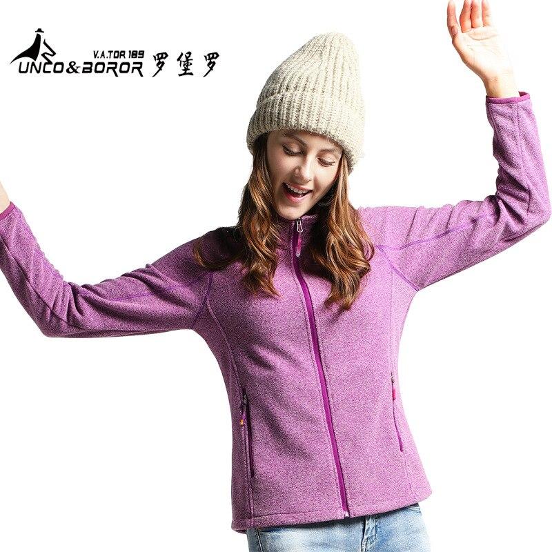 Outdoor Fleece Men's And Women's Polar Fleece Autumn And Winter Breathable Wind-Resistant Cardigan Jacket Raincoat Jacket Warm