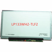 """133 """"Ноутбук ЖК дисплей Экран lp133wh2 tlf2 wxga для hp"""