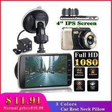 Nuevo estilo 4 pulgadas pantalla LCD 170 grados lente Dual HD 1080P Cámara coche DVR vehículo Video cámara de salpicadero grabador g-sensor