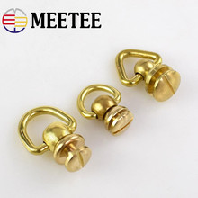 3pcs Meetee brass hardware luggage accessories O type D rotation bag buckles high quality rings KY564