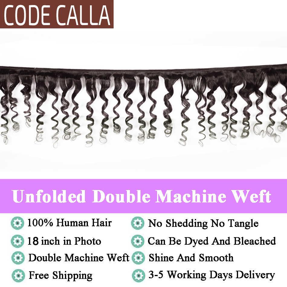 Code Calla Haar Bouncy Krullend Bundels Met 4*4 Vetersluiting Braziliaanse Funmi Remy Menselijk Haar Dubbele Getrokken Bundels hair Extensions