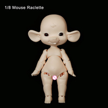 New Arrival Mouse Raclette 1/8 Oueneifs BJD SD Doll Body Model Baby Girls Boys High Quality Toys Shop Resin Figures