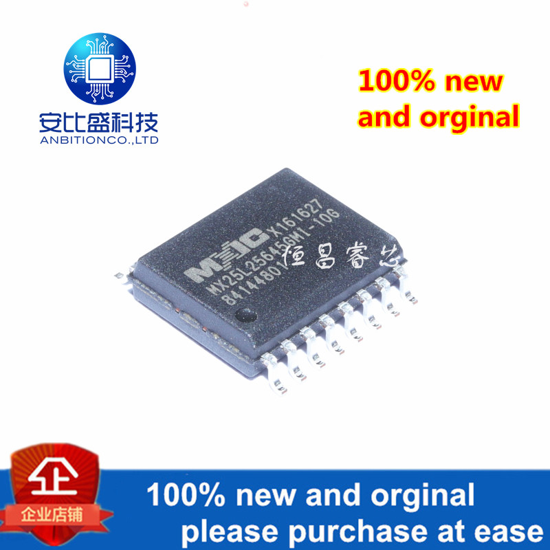 1pcs 100% New And Orginal MX25L25645GMI-10G Silk-screen 25L25645GMI-10G 256Mbit In Stock