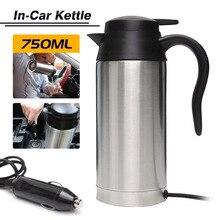 Нержавеющая сталь 12V электрический чайник 750 мл во время езды в автомобиле путешествия Кофе Чай кружку с подогревом двигатель горячей воды для автомобиля или грузовика Применение