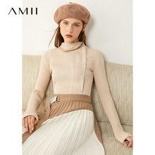 Amiiミニマリズム秋冬女性のセーター固体ストライプスリムフィットシングルブレスト女性カーディガン女性のセータートップス12030427