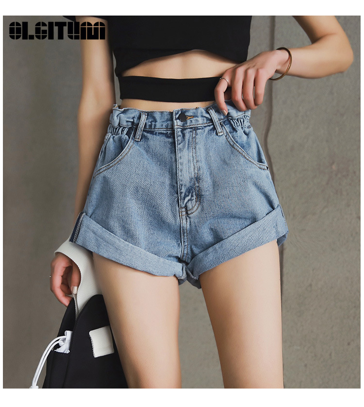 White Female Short Denim Shorts Khaki Curled Wide Legs 5 Colors Elastic Waist Shorts Retro High Waist Shorts Female 2020 Summer