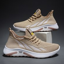 Men's Cheapest Casual Shoes Men Sneakers Summer Running Shoes For Men Lightweight Mesh Shoes Breathable Footwear Sneakers
