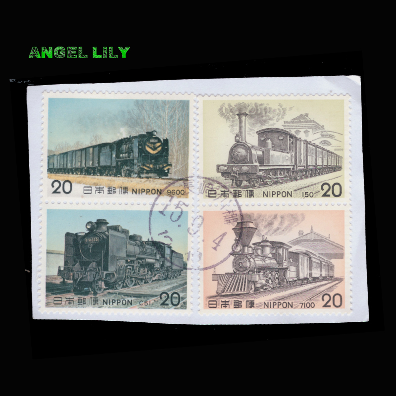 Japan Used Postage Stamps With Post Mark On Paper Topic Train For Collection