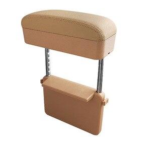 Image 1 - For All Models Armrest Support Elbow Pad Armrest Extender Console Storage Arrangement Adjustable Height Comfortable Armrest Pad