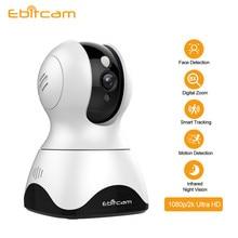 Ebitcam 1080P 2K Security Wireless Wifi IP Camera Mic Audio Intercom IR Night Vision Auto Track Wired Surveillance Monitor Alert
