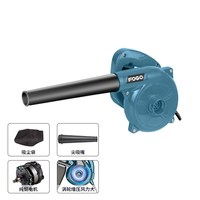 Household small blower fan high power dust removal computer cleaning 220v powerful industrial vacuum cleaner