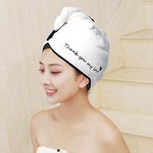 1 шт. Волшебная микрофибра для купания быстрая сушка волос шапка-тюрбан банное полотенце шляпа ванная комната милые длинные волосы-сушильный Душ крышка s@ B