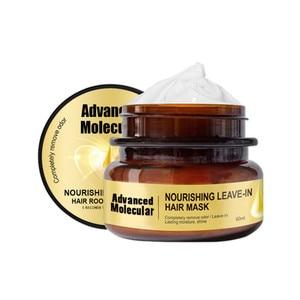 60ml Magical Keratin Hair Mask Fast Repair Conditioner Deep Nourishment Damage Hair Root Moisture Hair & Scalp Treatment TSLM2