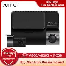 70mai A800 A800S 4K Dash Kamera Ultra HD UHD 2160P Auflösung + 70mai Hinten Kamera RC06 (Optional micro SD karte U3)