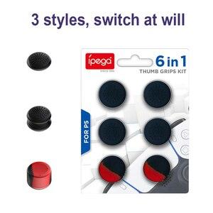 Image 3 - غطاء وحدة تحكم PS5 ، عصا تحكم تناظرية غير قابلة للانزلاق لـ PlayStation5 ، هزاز سيليكون 6 في 1 مع قبعة عالية ، ملحقات