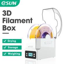 Коробка для хранения наполнителя для 3d печати eSUN eBOX, держатель для хранения наполнителя, сухая нить для измерения веса нити для 3D принтера