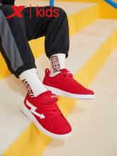 Xtep/обувь для скейтбординга мальчиков; Повседневные кроссовки