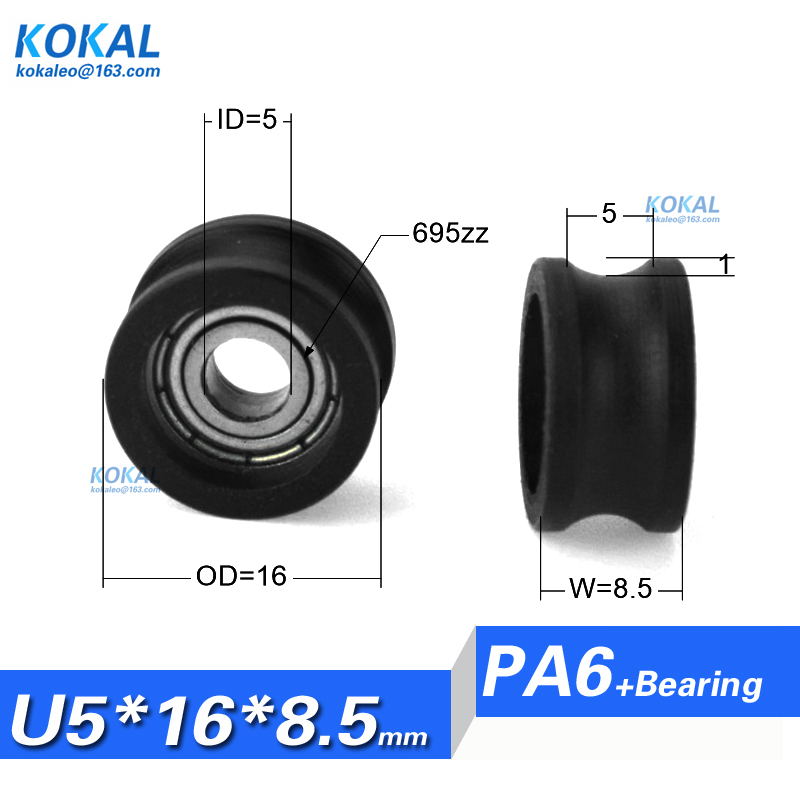 8*22.5*14.5mm Flat Groove width 10mm Guide Pulley Sheave Sealed Rail Bearing