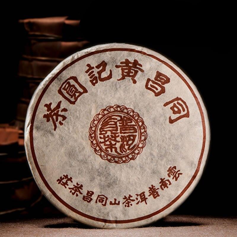 1998 Yr Tong Chang Hung Ji 357g Pu'er Tea China Yunnan Ripe Tea Old Tree Tea More Pu-erh Tea For Health Care Lose Weight Tea