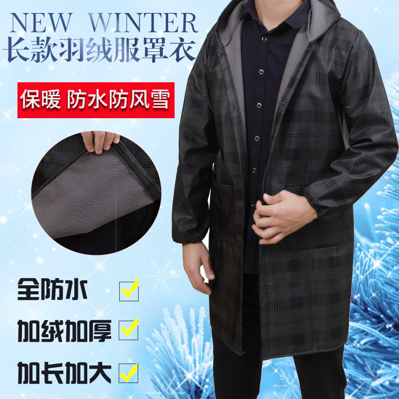 Printed Words Men And Women Adult Waterproof Smock Autumn And Winter Brushed And Thick Long-sleeve Working Clothes Button Apron