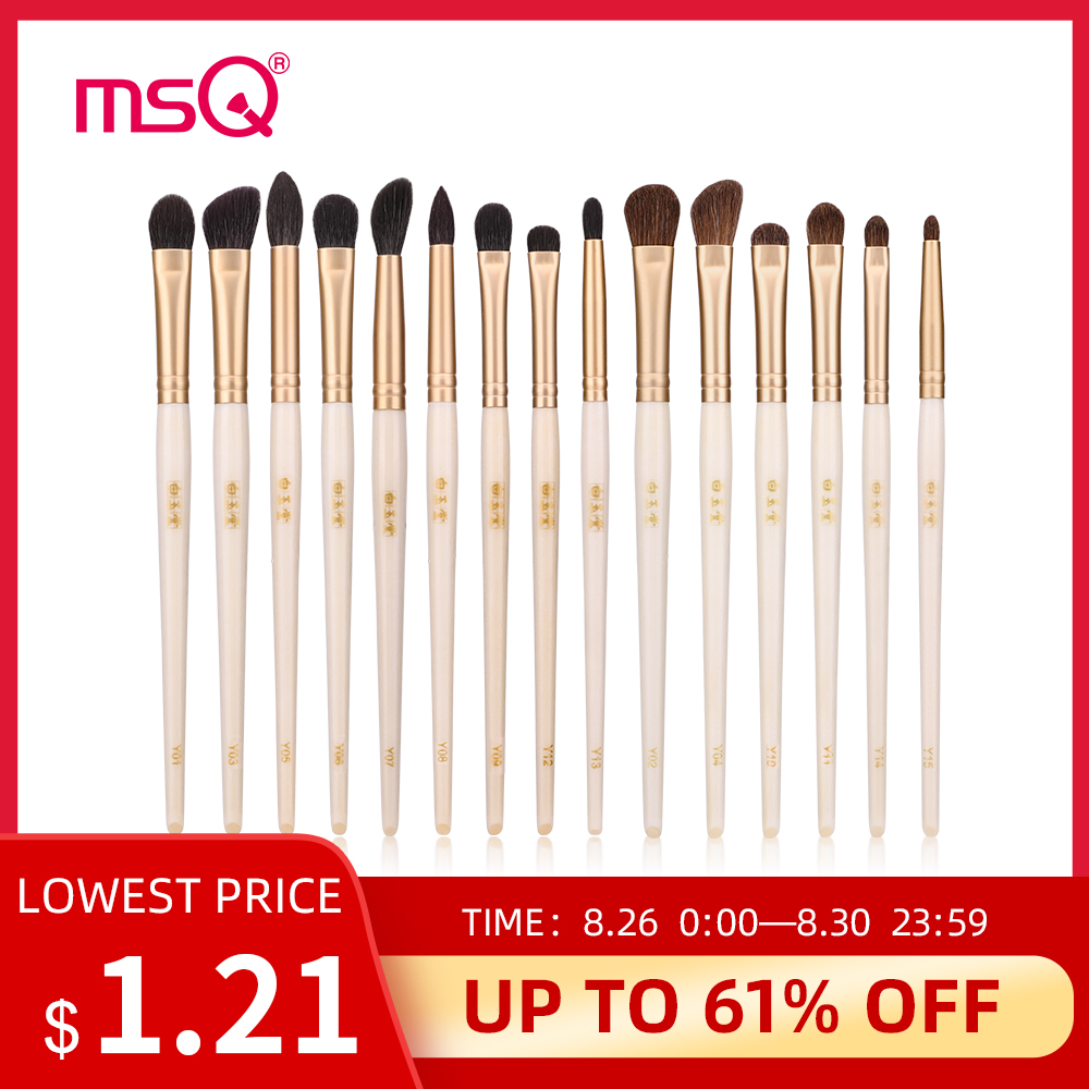 MSQ Pro Single Eyes Makeup Brushes Set Eyeshadow Concealer Blending Nose Multi-Function Make Up Brush Tool Kits Goat/Hose Hair