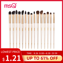 MSQ Pro Single Eyes Makeup Brushes Set Eyeshadow Concealer Blending Nose Multi-Function Make Up Brush Tool Kits Goat/Hose Hair msq