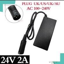 24v 2Aバッテリー充電器電動スクーター電動電動車椅子 3 輪スクーター電源 3 ピンのオスxlrコネクタ