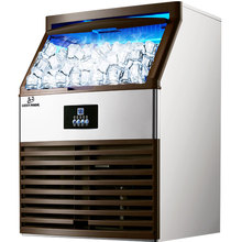 150kg/24H ICE MAKERS Ice Making Machine Milk Tea Room/small Bar/Coffee Shop Fully Automatic Large Ice Cube Machine electric ice crusher machine crushed ice machine milk tea shop coffee shop